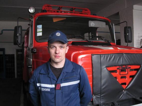 Юрій макуха, пожежний
