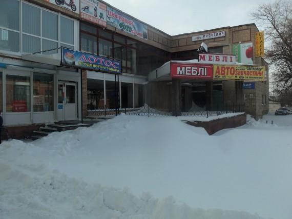 Центр Мени