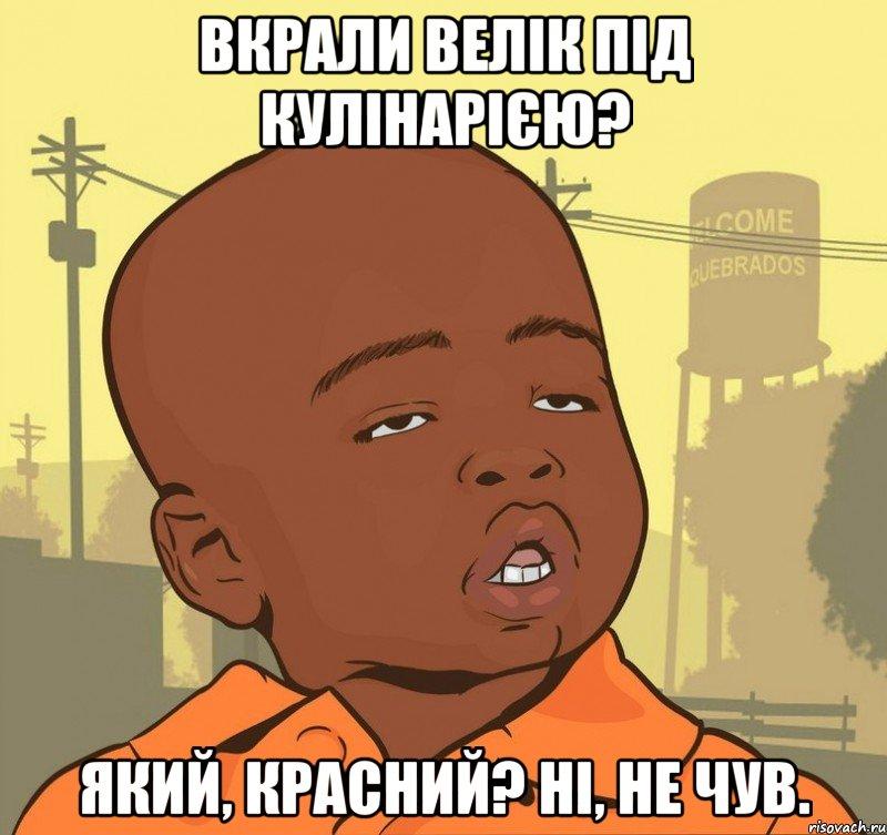 pacan-narkoman_57128397_big_
